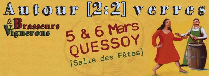 Autour 2 2 Verres, votre rendez-vous gastronomique les 5 et 6 mars 2016 à Quessoy