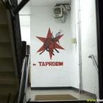 Entrée de la taproom