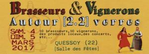 Salon Autour 2 2 verres à Quessoy les 4 et 5 mars 2017