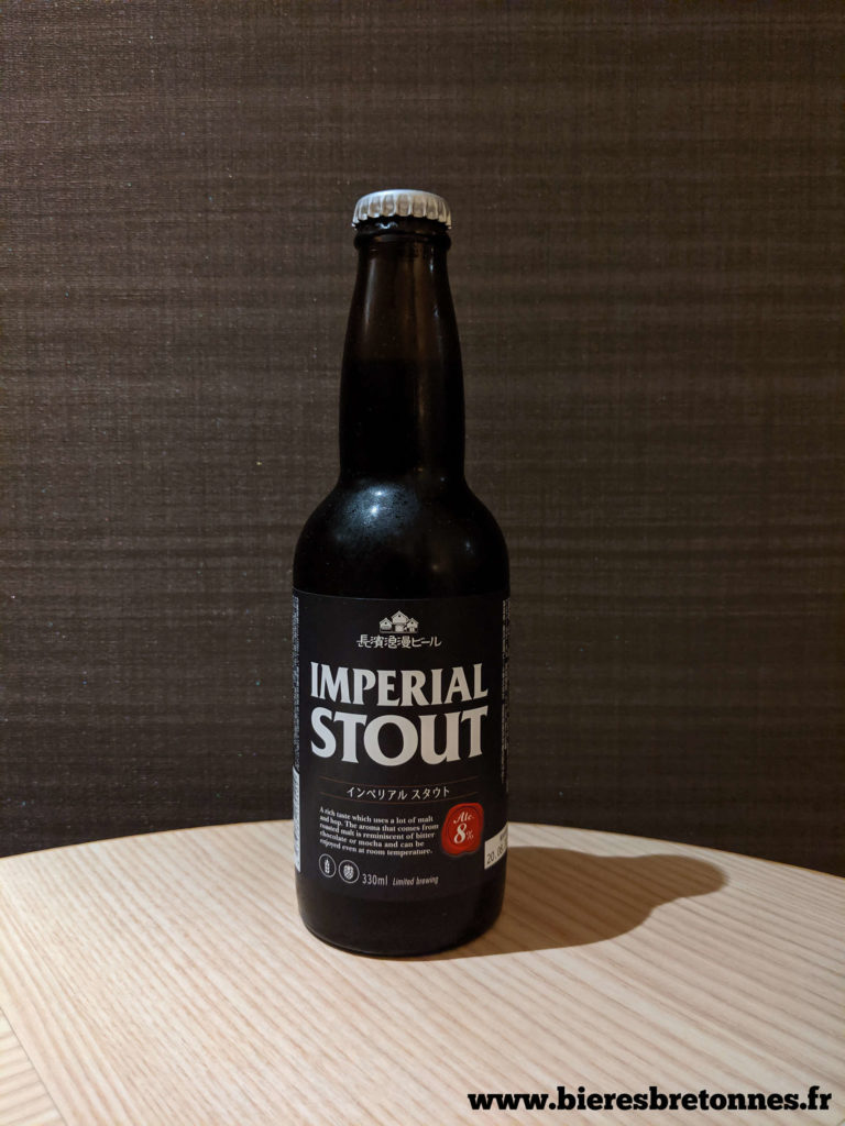 Brasserie Nagahama - Imperial Stout